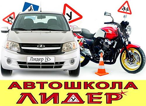 Ступино справка на водительское